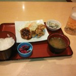 ユーバス高井田店 岩盤浴