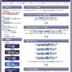 coreserverでテストページ公開