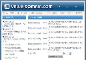 domain03