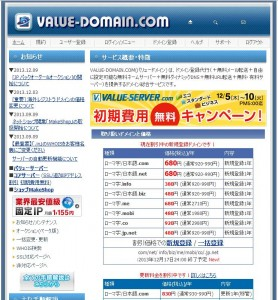 value-domain