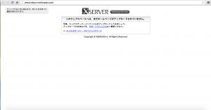 スクリーンショット 2015-10-16 17.48.58