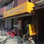 都島駅 大衆レストラン まんぷくキッチン とんかつ定食