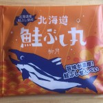 北海道 鮭ぶし丸 柳月 せんべい