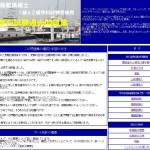 05 一級小型船舶操縦士免許 学科試験対策(二級部分編)