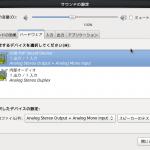 CentOS6.5にUSBヘッドセット