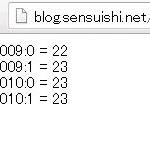 PHP 誕生日から年齢計算と日本国法