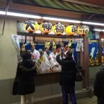 2015年 十日戎 残り福 堀川戎神社
