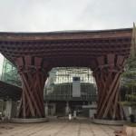 北陸の旅 01 金沢駅
