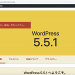 WordPress 3.8.34 から5.5.1へアップデート